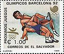 Stamp from El Salvador