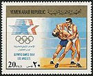 Stamp from Yemen Arab Republic