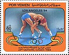 Stamp from Democratic Republic of Yemen