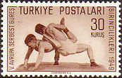 Stamp from Turkey