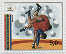 Stamp from Turkmenistan