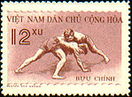 Stamp from the North Vietnam