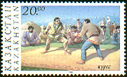 Stamp from Kahzakstan